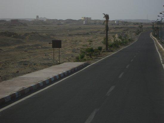 al-Qusair, Ägypten: In giro per la cittadina