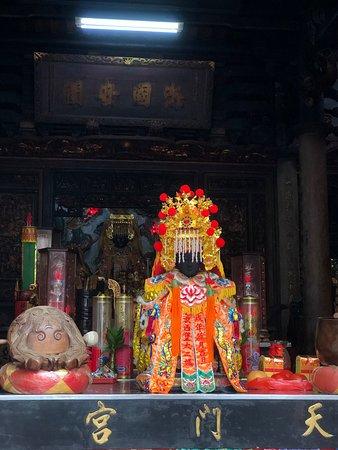 Tian Men Gong