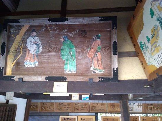 Tanakurahiko Shrine