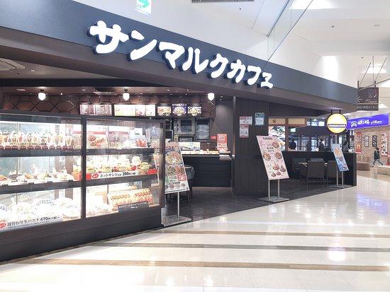 パークタウン 加古川 ニッケ