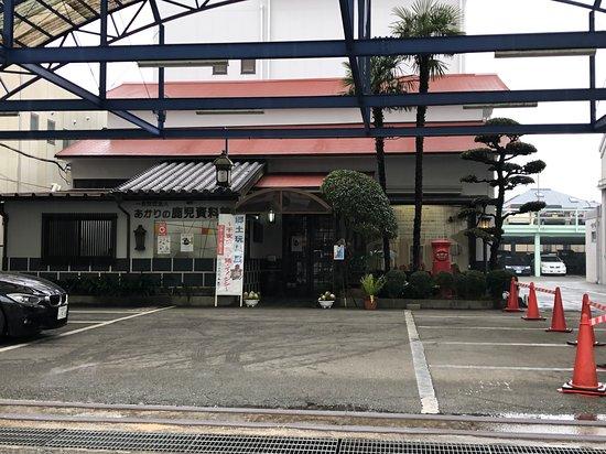 Akari No Kako Shiryokan