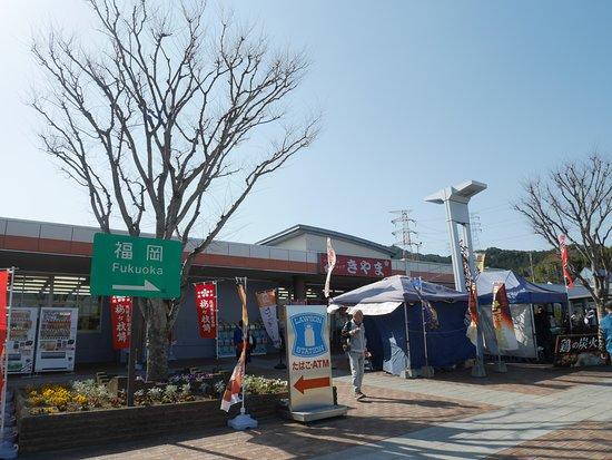 Kiyama Parking Area Inbound