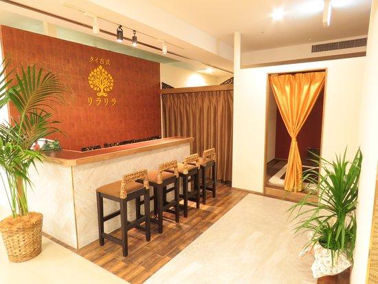 Thai Traditional Massage Rela Lila Premium Ueno Marui