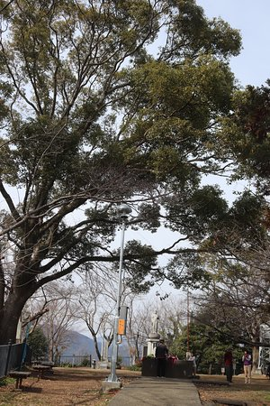 Shizuhatayama Park