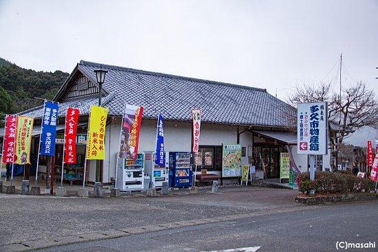 Taku Souvenir Shop Horai