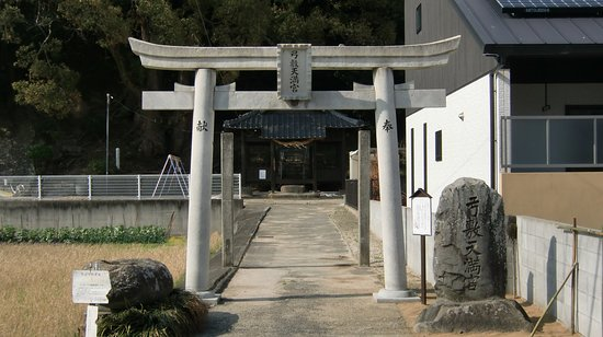 Yumishiki Temman Shrine