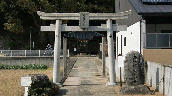 Yumishiki Temman Shrine