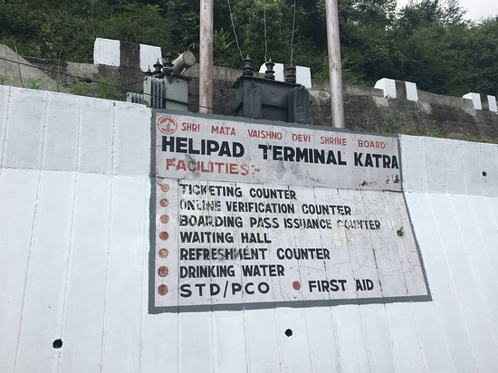 Helicopter Services: entrance of helipad