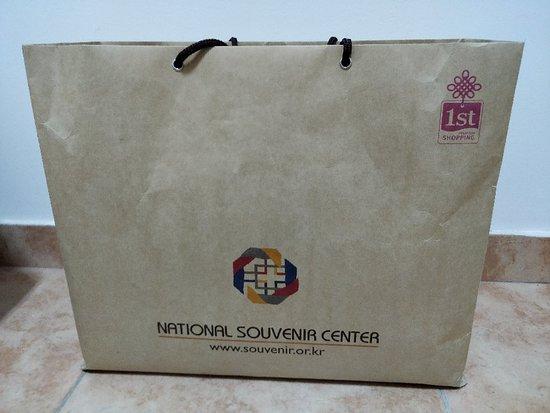 National Souvenir Centre