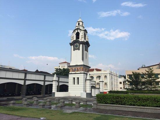 Birch Memorial Clock Tower