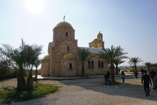 Al Jubaihah, Jordania: Church of John the Baptist