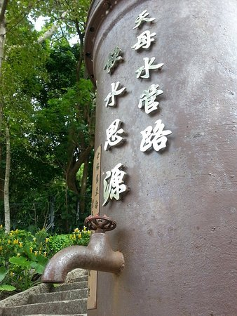 Tianmu Historic Trail