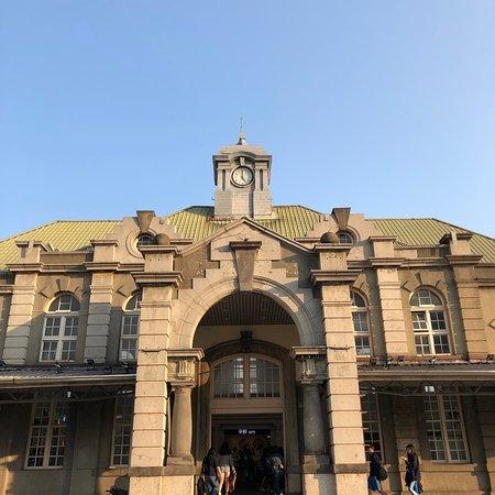 Hsinchu Station: 新竹驛(新竹火車站)