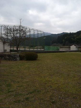 Kamo Comprehensive Ground