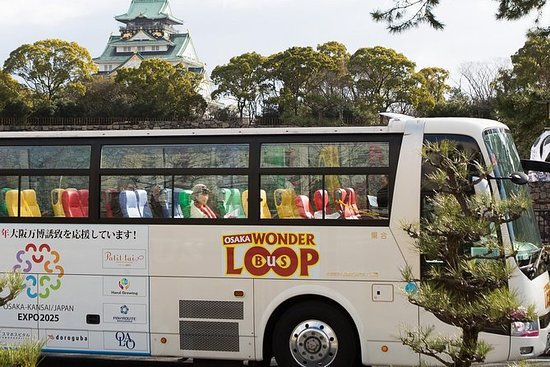 Osaka Bus and Boat Hop-On-Hop-Off...