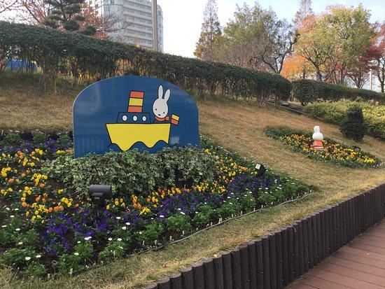 Miffy Park