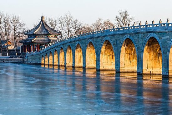 Beijing Private One Day Tour...