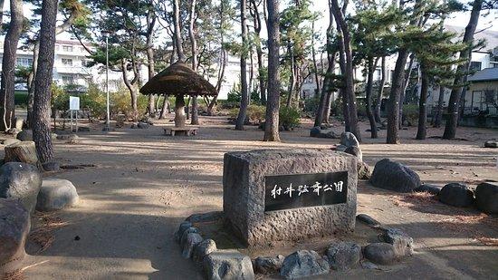 Muraigensai Park