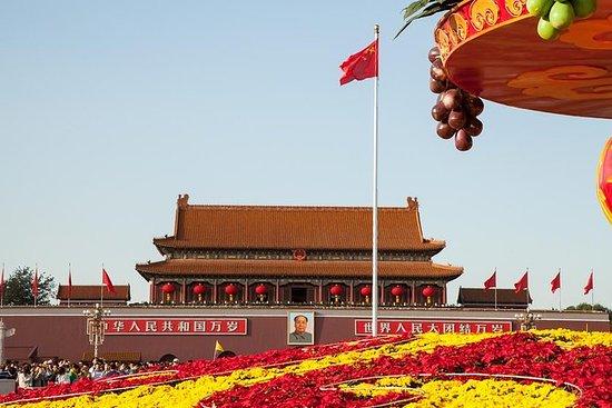 Tianjin Private Day Trip til den...