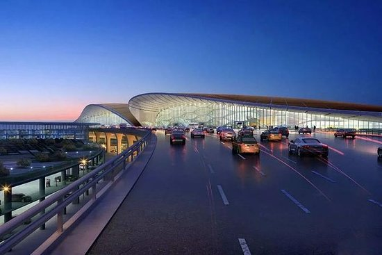 Beijing Capital Airport Transfer til...