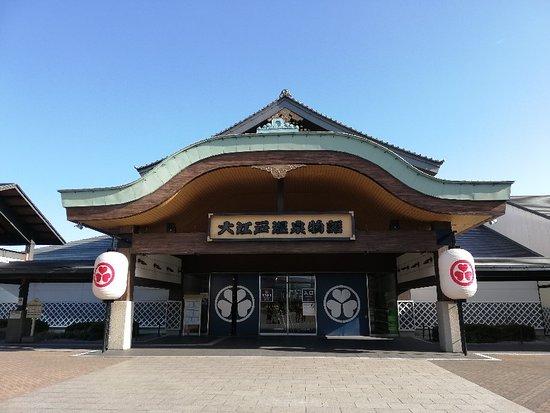 fc4b005bbf4fa0 Odaiba Tokyo Oedo-Onsen Monogatari (Aomi) - 2019 All You Need to Know  BEFORE You Go (with Photos) - TripAdvisor