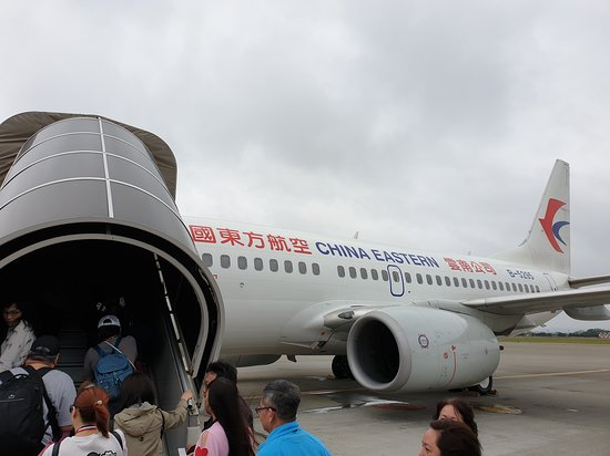 China Eastern Airlines: 無空橋