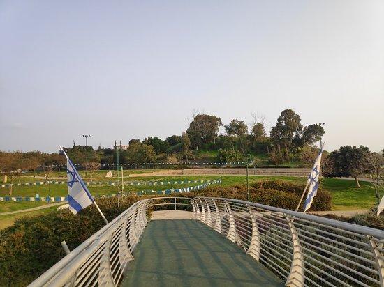 Ness Ziona, İsrail: פארק גיבעת התור