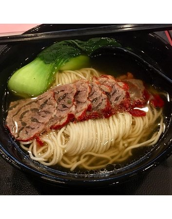 This is noodles in soup with beef shin.