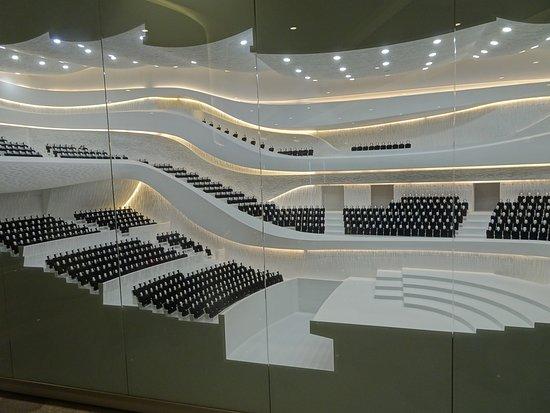 Μόσχα, Ρωσία: Макет зрительного зала.