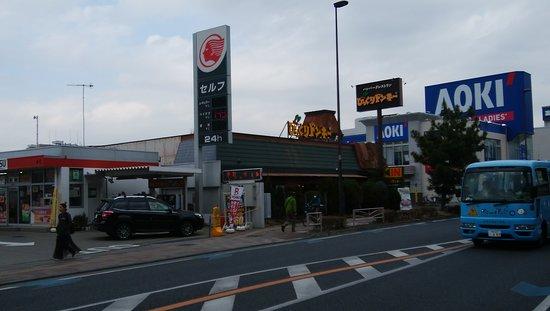 茅ヶ崎 警察 署