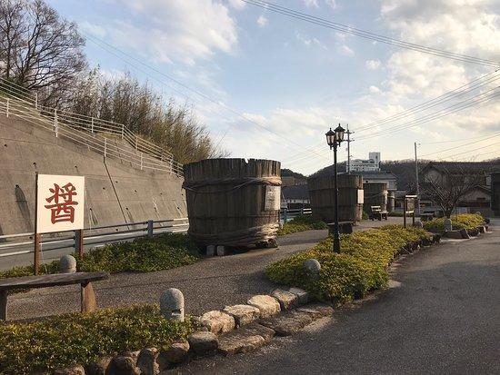 Shoyuoke Monument