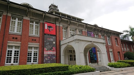 Museum of Contemporary Arts, Taipei