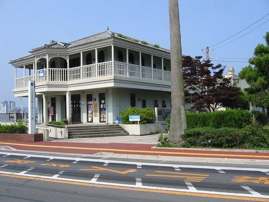 Obama Onsen Tourist Information Center