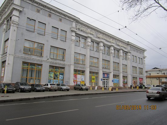 Donetsk Central Department Store