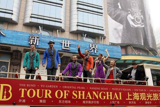 上海巴士旅游随上随下优惠门票,包括城市顶级景点入场券