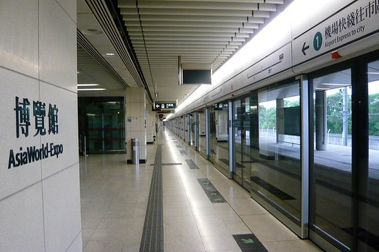 Airport Express E-Ticket til hotell i...