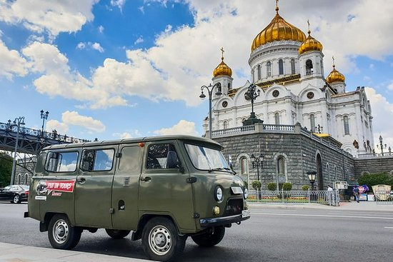 Moscow city tour onboard a classic...