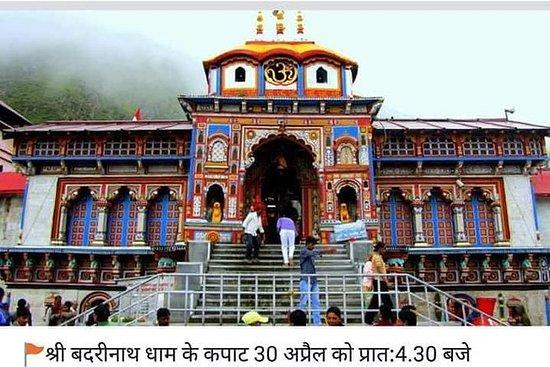 Chardham-Uttarakhand,Gangotri...