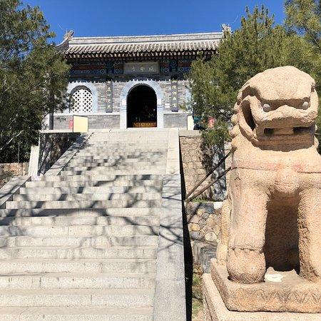 Changping Yanshou Temple
