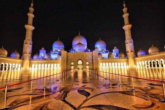 阿布扎比城市之旅 - 迪拜的接送服务
