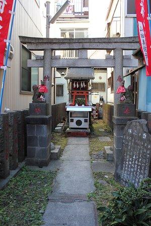 Jimamori Inari Shrine
