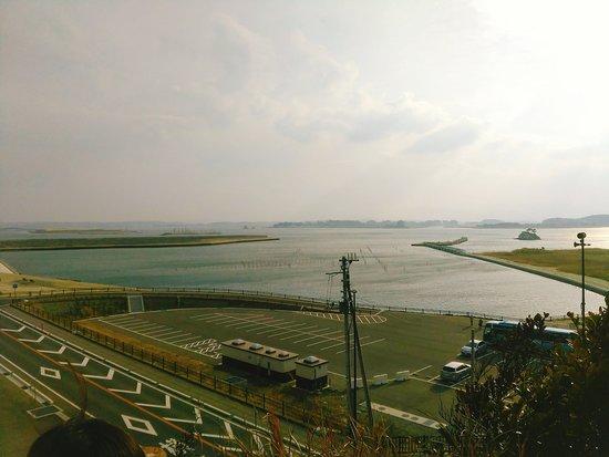 Fukushima Matsukawaura Nature Park