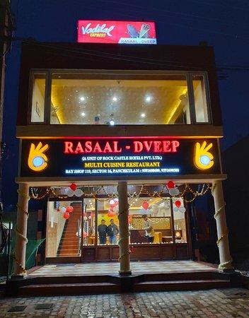 Rasaal - Dveep Restaurants