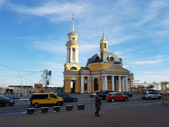 Kyiv (Kiev), Ukraine: Kiev, Ukraine - Dec 2018