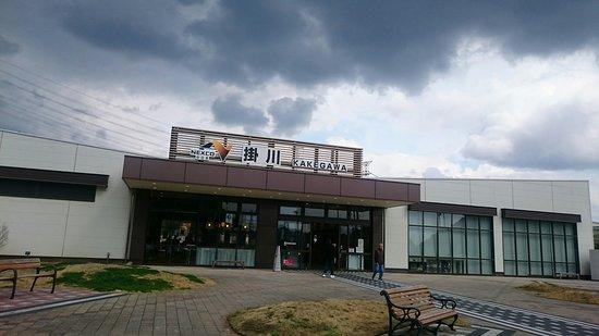 Kakegawa Parking Area - Inbound