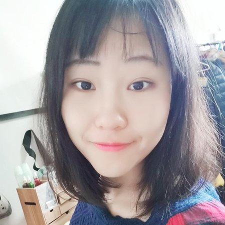 Foto de Jinan