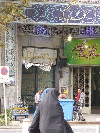 Tehran, Iran: Cartoline da Teheran, Iran