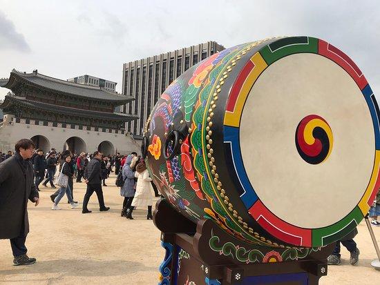 Gyeongbokgung: Gyeongnokgung Palace