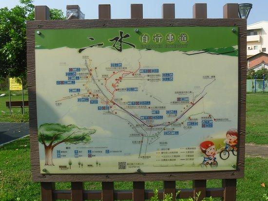Ershui Cycleway