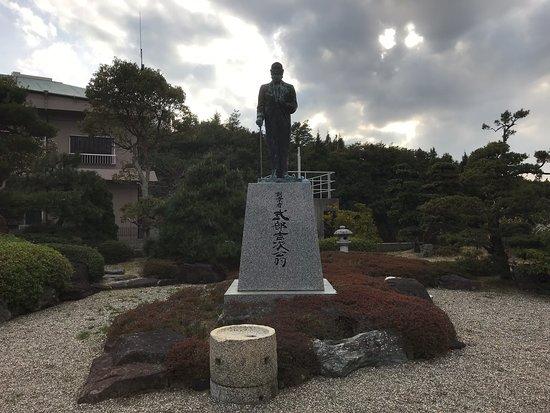 Shodoshima Tsukudani Hassho no Ji